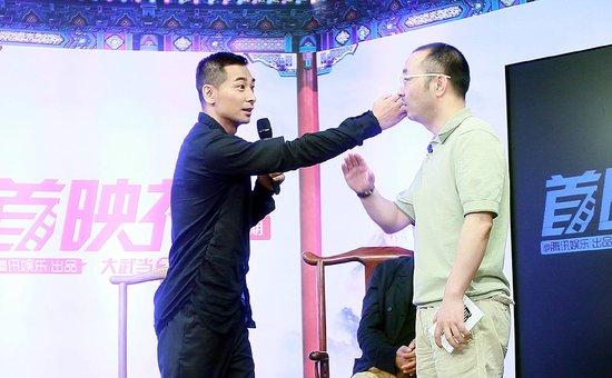 《大武当》腾讯首映 赵文卓现场过招刘仪伟