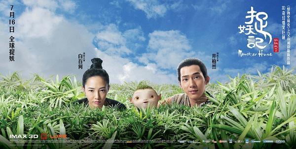 2015香港电影综述:不过是场中年危机_娱乐_腾讯网bluestacks-line