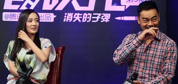 刘青云杨幂爆幕后故事