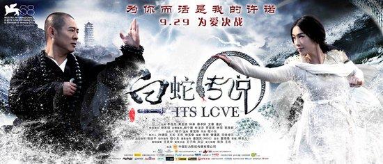 《白蛇》排片票房领军国庆档 澳洲东南亚同热映