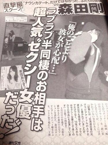日本偶像男星被拍到与AV女优同居 挺身维护女方