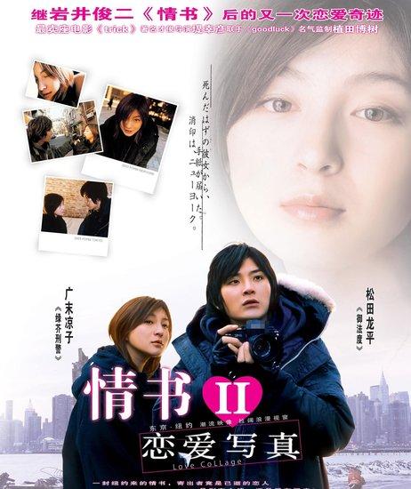 2011情人节之:礼物,要一见倾心(图)