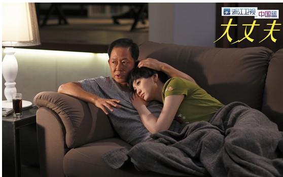 浙江推出新春喜乐会 《大丈夫》送欢笑