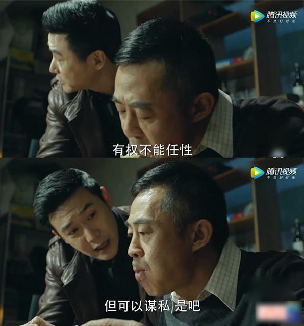 专访陆毅:再讨论谁演侯亮平没意义 不在乎争议