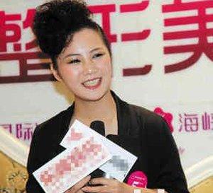 黄梓琪确认与邓建国分手:孩子流产是根本原因