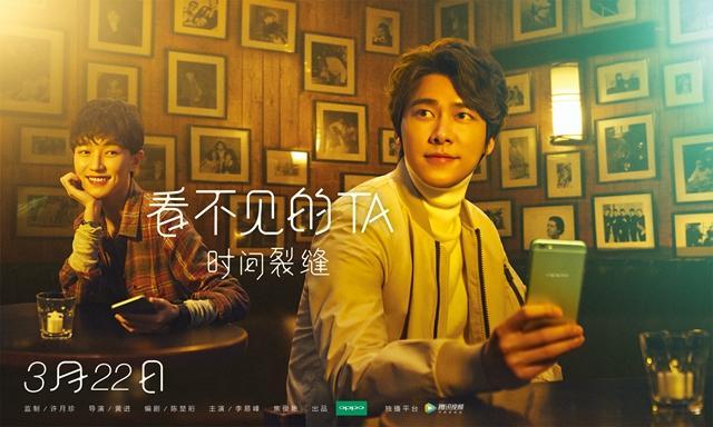 李易峰最新微电影化身跟踪狂 娇嗔技能满点