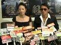 视频:《线人》香港宣传 打造好莱坞式警匪片