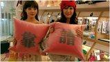邓安奇《时尚女编辑》与殷桃成闺蜜 默契十足