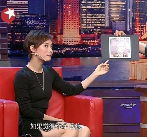 郑晓龙回应《芈月传》质疑:没看懂多看两遍呗