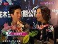 视频:赵薇参股餐厅遭债务纠纷 称其本人未参与管理