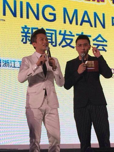 中国版《running man》8月开拍 邓超加盟演跑男