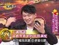 金曲奖点将录:专访台语男歌手王识贤