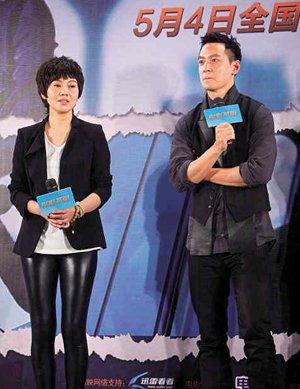《形影不离》首映 闫妮表白让吴彦祖很尴尬