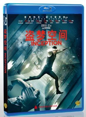 《盗梦空间》正版DVD与蓝光高清登陆中国