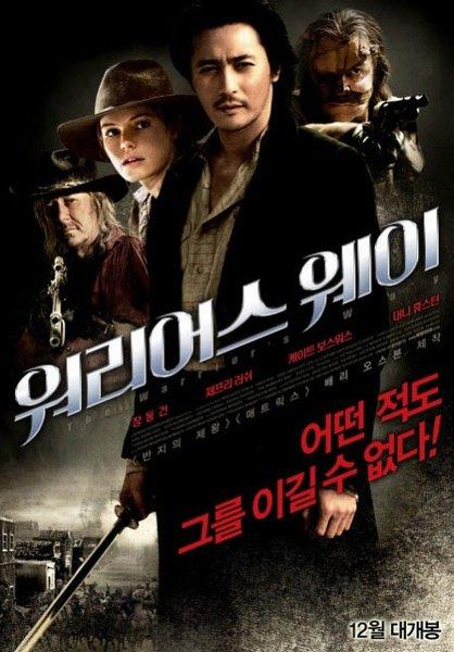 韩国票房:《吝啬罗曼史》夺冠 张东健新片惨败
