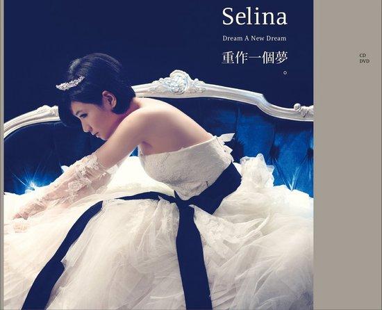 Selina与周杰伦再度携手 新歌《梦》独家首播
