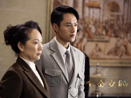 张鑫《千金女贼》变霸道总裁助唐嫣玩转上海