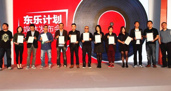 东乐计划助推中国原创音乐 大张伟、姚贝娜助阵