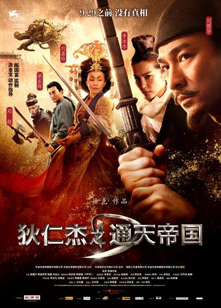 韩国票房:《恋爱操作团》三连冠