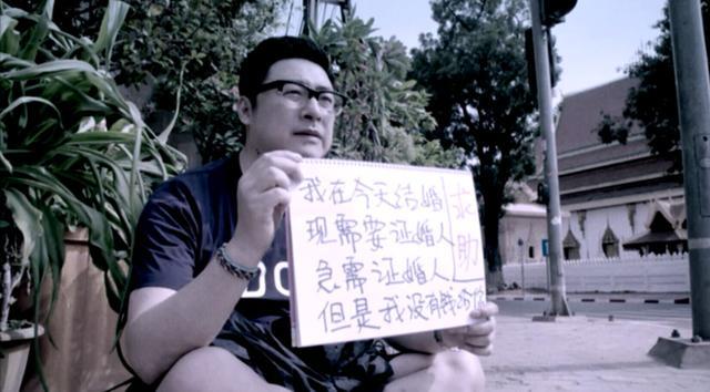 """王岳伦变身""""街头流浪汉"""" 精神崩溃当街大吼"""