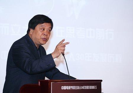 赵忠祥批娱乐节目低俗风:不能比谁更不堪入目