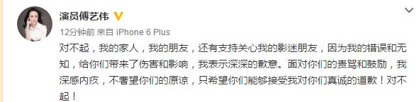 傅艺伟容留他人吸毒证据不足