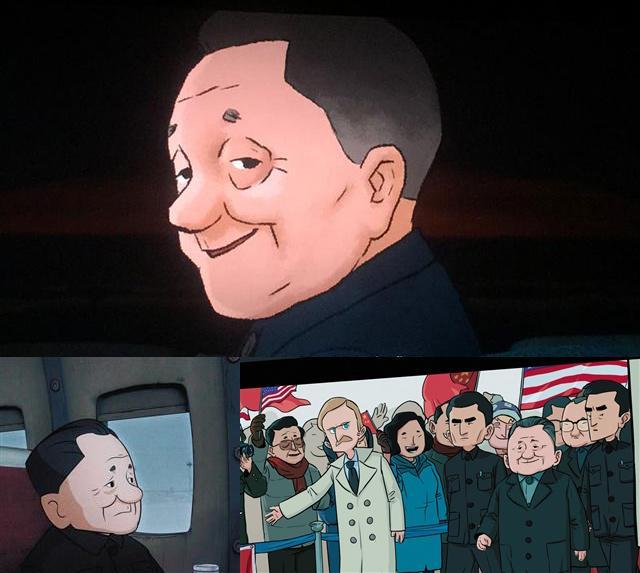 中国领导人卡通形象-旋风九日 导演 要揭秘历史 不要政府投资