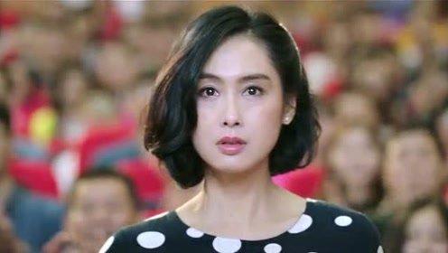 朱茵在《二次初恋》中饰演中年版叶兰