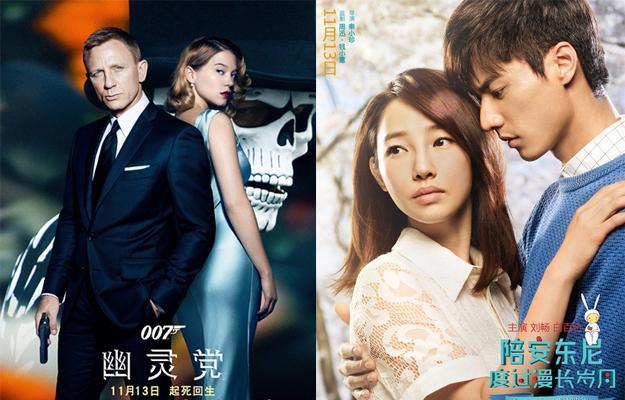 为什么007在中国成不了爆款