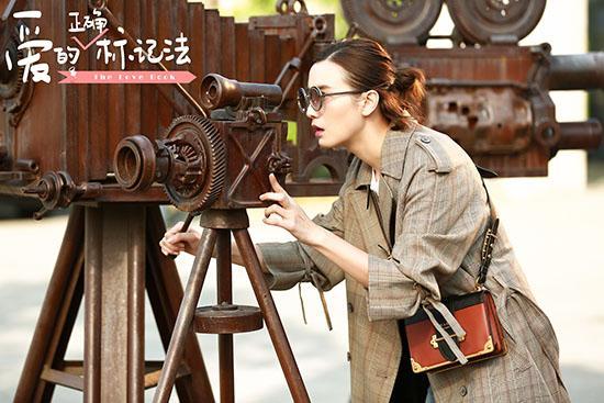 《爱的正确标记法》 宋佳刘芸上演闺蜜大作战