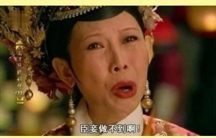 【钢牙八卦】感谢杨幂,陈慧琳不再孤单!