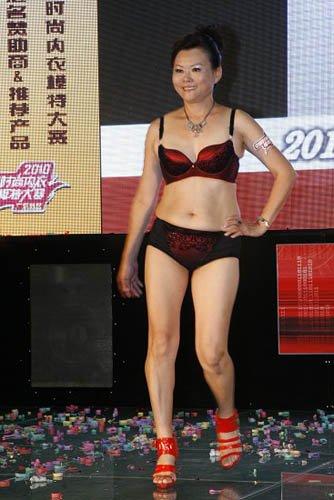 当一名胸部丰满的美女选手走上t台时