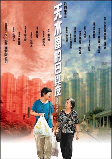 """许鞍华爆与王晶恩怨20年 当年差点""""揍王晶"""""""