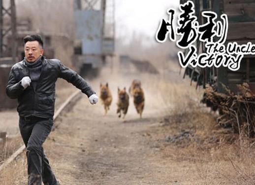 黄海波新作上映时间仍成迷 导演:感谢朝阳群众
