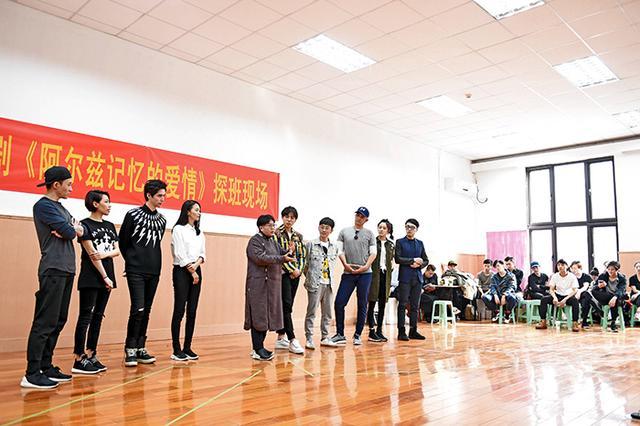 韩红田沁鑫合作 音乐剧《阿尔兹记忆的爱情》