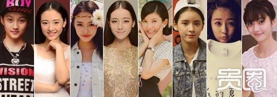 (由左至右) 关晓彤、吴倩、林允、迪丽热巴、杨子姗、张予曦、徐璐、潘之琳