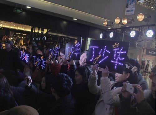 丁少华宣传新单曲《分手以后做朋友》 避谈感情