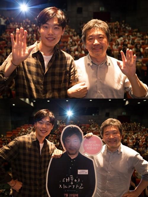 柳俊烈参加是枝裕和电影访谈 自称大粉丝