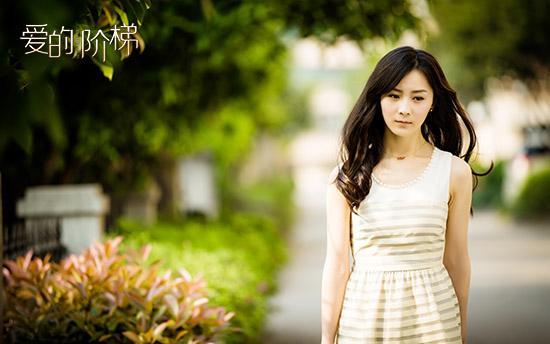 张维娜《爱的阶梯》引热议 深情诠释最催泪少女