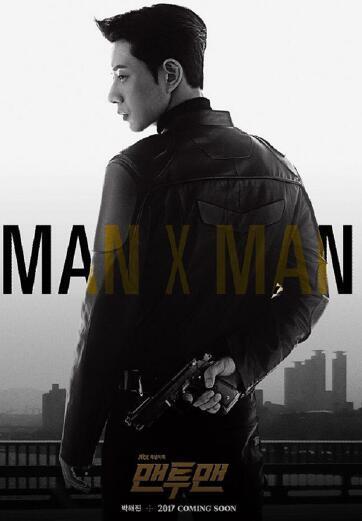 《MAN X MAN》公开人物关系 双cp情感引