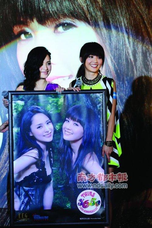Twins庆祝成立十周年 7月发专辑9月巡演到广州
