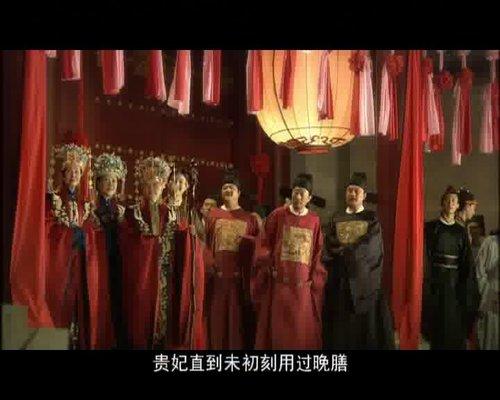 """视频:《红楼梦》最新片花 """"元妃省亲""""曝光"""