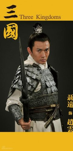 网友最爱帅赵云 聂远从新《三国》到新《西游》