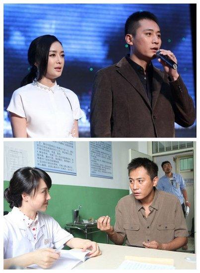 """2012贺岁档 温情""""刘烨""""挑战《温故一九四二》"""