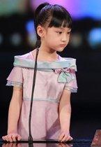 6岁戚小花颁奖