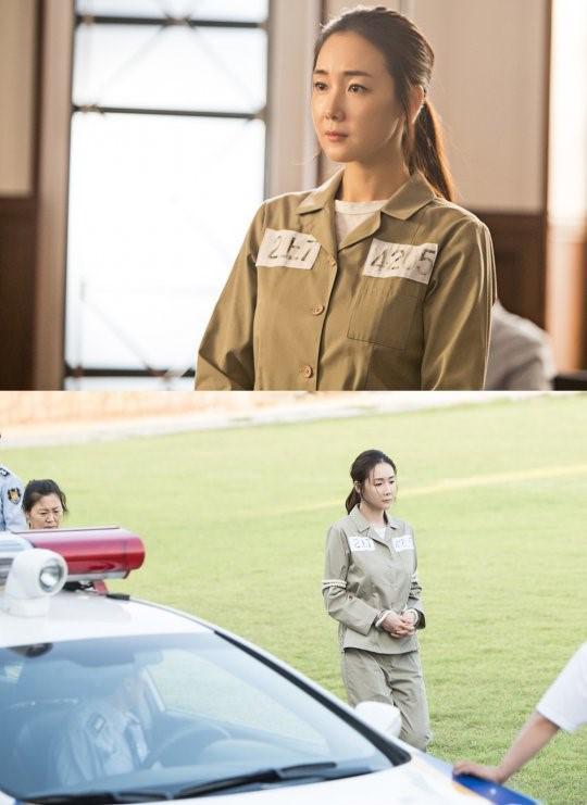 《拖旅行箱的女人》首播 崔智友身着囚服出镜