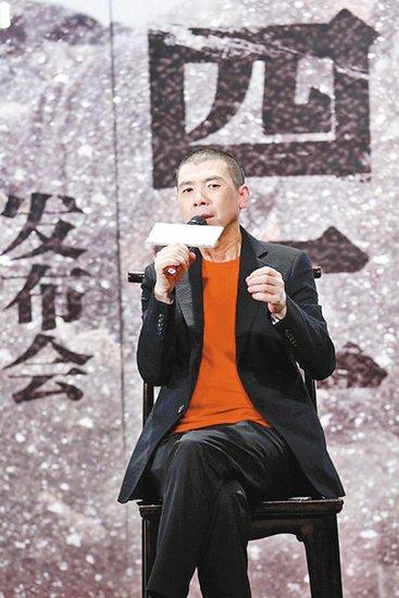 冯小刚述《一九四二》选角 国立道明雪健三支柱