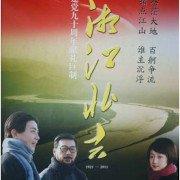 电影《湘江北去》官方微博