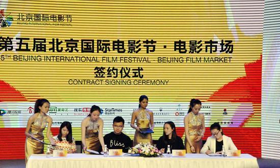 永乐影业加盟北京电影节 携《昔日恋人》引关注