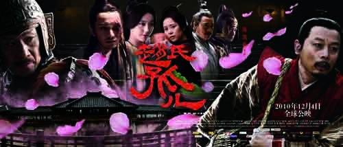 《赵氏孤儿》热映一票难求 两日生猛吸金5100万